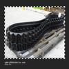Yanmar Rubber Track for B03 B05 B07 B08 B10 B12 B14 B15 B158 B17 B19 B22 B25V B27 B3 B31 B32 B37 B43 B5 B50 B6 B7 B7U