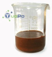 Yeast extract paste YEG553( Basic flavoring type)