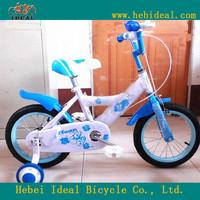 kids mtb style road bike style children bike
