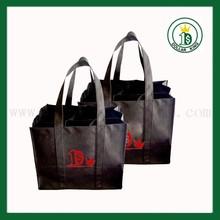 Custom Non Woven Bag,Promotional PP Non Woven Shopping Bag,High Quality Non Woven Tote Bag