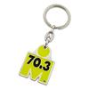 Experienced High quality custom promotion keychain
