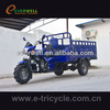 2014 new style of 300 cc cargo tricycle/three wheel motorcycle