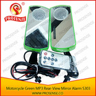 12V MP3 Player Motorcycle Rear-View Mirror (Green)