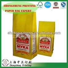 customer print kraft paper bag packaging/ bread paper bag/ flour bag 1kg