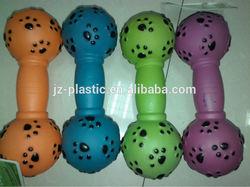 Pet dumbbell Vinyl Squeake Toy