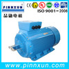 Y2/MS series aluminium body 3 phase motor 220V electric motor 3kW