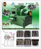 TOP Sell GY360 1-3t/h Coal charcoal / Pet Coke Powder Briquette Machine