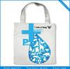 wholesale Logo printing bag reusable shopping bags