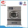 LJ Various utility clothes washing machine for OEM manufacturer