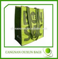 New style pp woven lamination shopper bag,laminated pp shopping bag,laminated woven pp bag