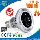 H310 WIFI IP CAMEREA 720P HD ip camera bulb security surveillance camera top 10 cctv camera factory china