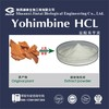 Natural antioxidant Yohimbe Bark Extract 98% Yohimbine HCL
