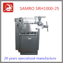 SRH series best sell tissue homogenization