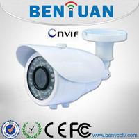 Hotel use HD ip camera security system cctv camera