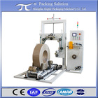 watch and clock industry wire packing machine