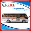 FDG6701 Coaster Diesel bus