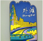 Travel fashion shanghai souvenir fridge magnet
