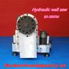 Super force hydraulic automatic concrete cutting saw BS-500TM portable wall saw