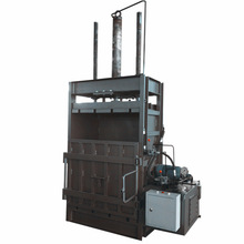 FYD-15FZ waste paper and straw baler (factory)