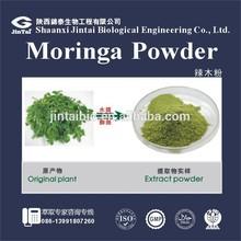 ground powder pure natural moringa fruit powder