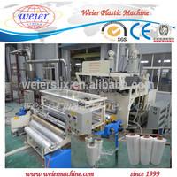 CVhina supplier stretch film recycling machine