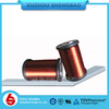 motors enamelled Copper Wire PEW 130 and QZ 130