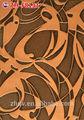 Décoration intérieure--- murano 3d décoration murale panneaux( hôtel décoration murale)