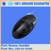 High quality excavator parts PC56-7 handle 22H-54-15280 excavator handle