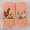 /product-gs/2014-towel-manufacturer-customized-china-embroidered-100-bamboo-fiber-face-towel-1926942817.html