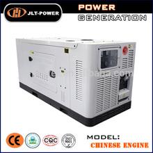 Powered by Ricardo : Compact Silent Diesel Generators equipped with DATAKOM DKG309 from JLT POWER skype id edigenset