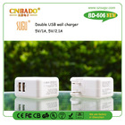 Solar japan mobile phone charger public mobile phone charger