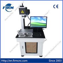 10w optical fiber laser marking machine