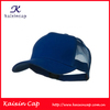 Fashion Style Design OEM Blank Cheap Sport Cotton Trucker Hat With Custom Logo Design Wholesale Made In China