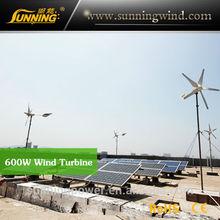 600w 800w 1200w 1600w high quality factory supply wind turbine