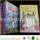 Children book printing, Cardboard children book printing