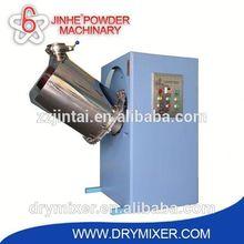 NEW JHN Series tapioca pearl mixer machine