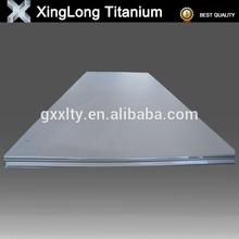Hot rolled asme sb 265 gr2 titanium sheet