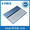 Gtide KB651 colorful folding bluetooth keyboard