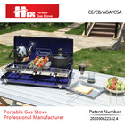 CE apporved folding gas stove tempered glass