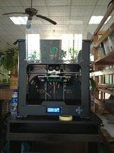 desktop 3D printer 230x150x150 mm Colorful231515