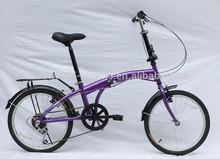 """20"""" Purple steel folding bike/bike folding for sale from china SW-FL-A14"""