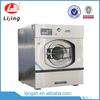 LJ Full-auto & semi-auto 30kg washing machine for laundry shop