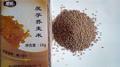 عالية kgm، منخفض السعرات الحرارية، قليل الدسم konjac shirataki الحنطة السوداء الأرز للبيع