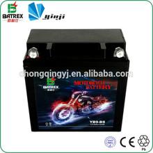 Lead Acid Sealed 12V 9Ah Rechargeable Battery/12 Volt Batteries For Sale