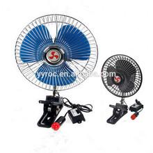 "mini oscillating fan 8"""" for car (6"" /10"")"