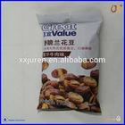 heat seal customized food snack plastic pillow bag