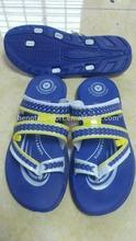 2014 eva slipper for men