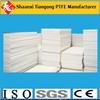 Ptfe non-stick baking sheet, ptfe sheets manufacturer, ptfe sheet skived