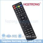 star track remote for Middle east market best sirf star tv