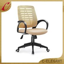 China Wholesale Custom mid back mesh chair